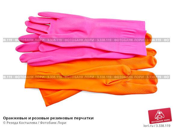 Оранжевые и розовые резиновые перчатки, фото 3338119, снято 3 февраля...