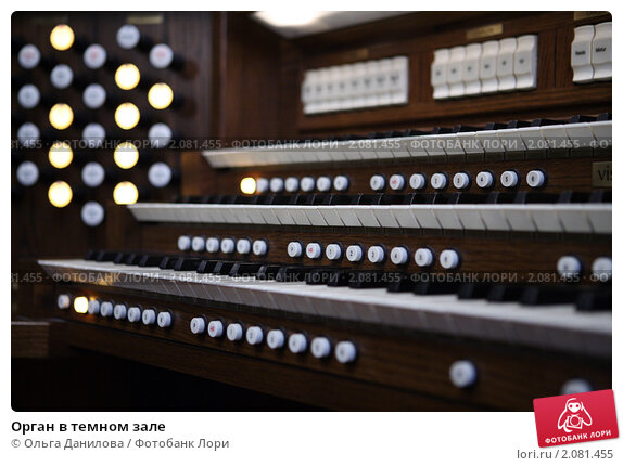 Ноты для духового оркестра