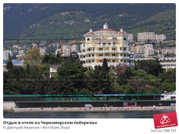 Hotel Massa Coast