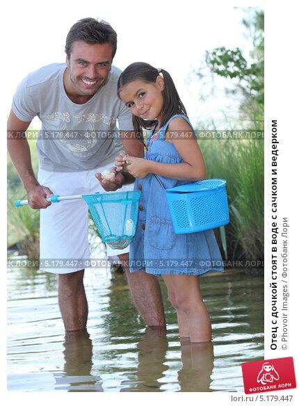 Музыка скачать отец и дочь