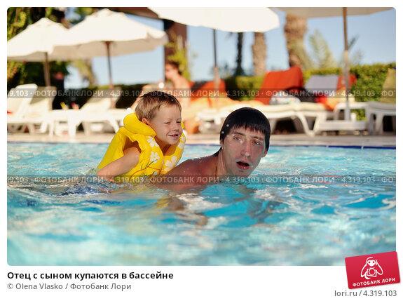 Сын купается с мамой 25 фотография