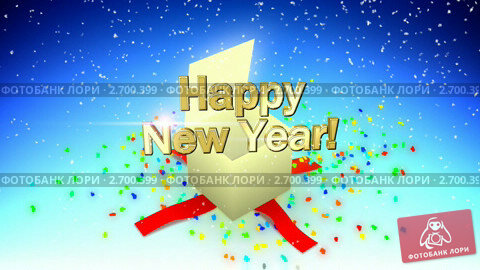 Открывающаяся коробка и надпись Happy new year; видеограф Алексей Комаренко; дата съёмки 25 марта 2009 г...