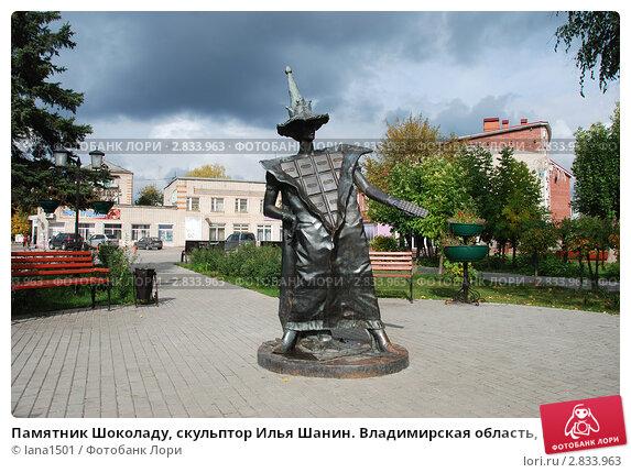 интим фото девушек орджоникидзе покров