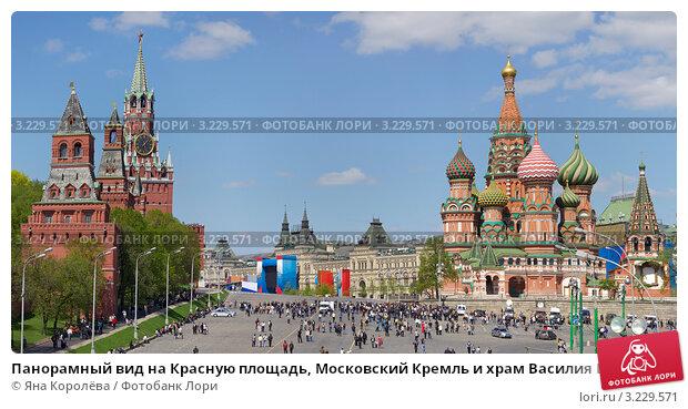 Московском кремле где находится