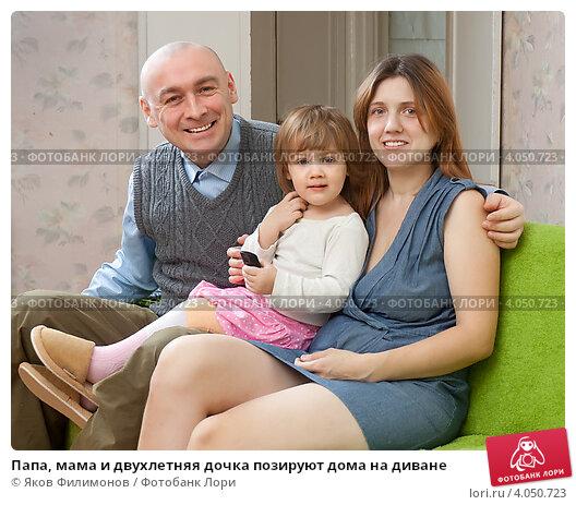 голые мать и дочь домашние фото