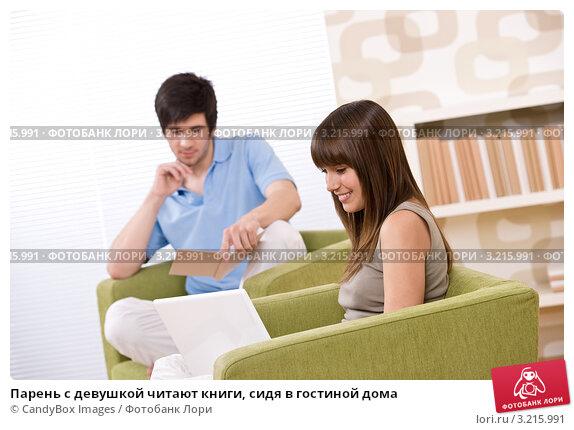 как познакомиться с девушкой в кафе если она с подругами