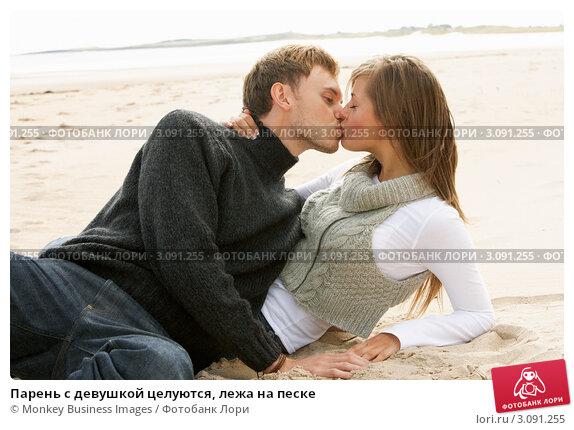 foto-gde-paren-tseluetsya-s-devushkoy