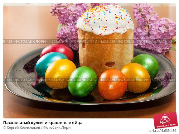 Как пасха связана с яйцами
