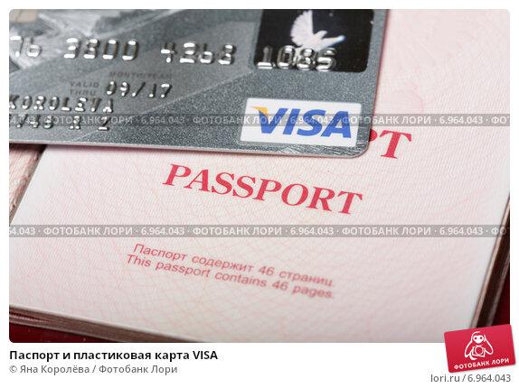 Банковскую visa gold карту Ханты-Мансийск купить
