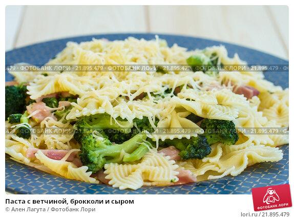 Паста с сыром и ветчиной в сливочном соусе с фото