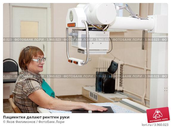 Как сделать рентген руки
