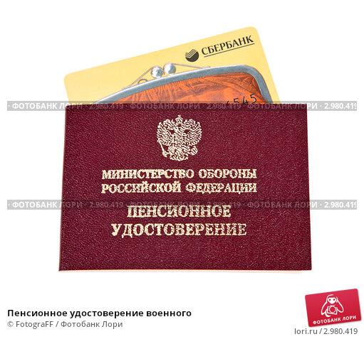 Платят ли пенсионеры земельный налог на украине