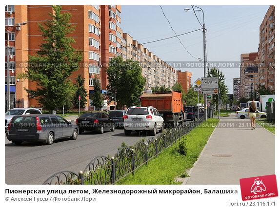 Ггусев калининградская область :: гусев 11 11 2008 061