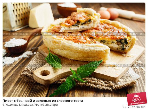 Рецепт брынза с сыром пирог
