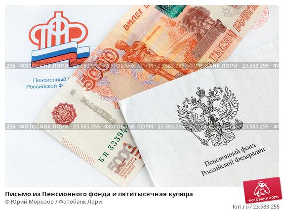 Единовременная выплата пенсионерам в 2017 году 5000 рублей когда окропился
