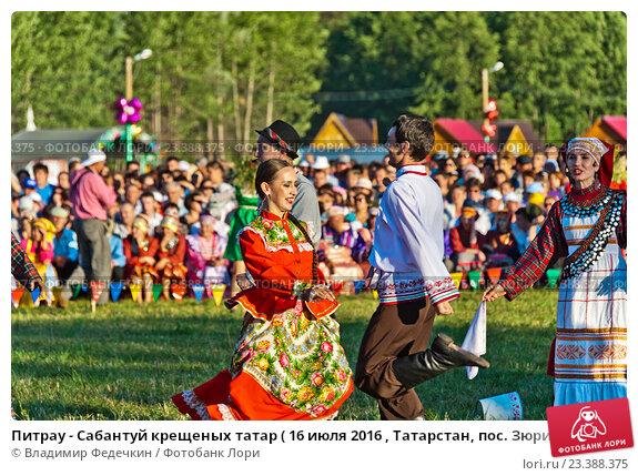 Эту и другие фотографии, иллюстрации россия, татарстан, поселок, зюри, праздник, питрау, 2014, люди