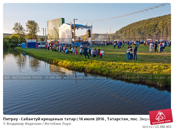 Скачки; фотограф владимир федечкин; дата съёмки 16 июля 2016 г; фото 23388352