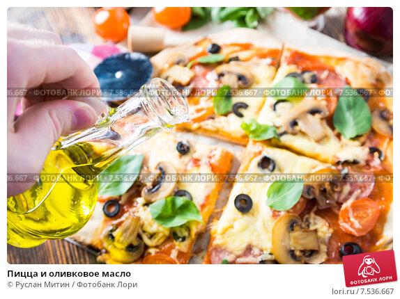4 фото 1 слово пицца оливковое масло