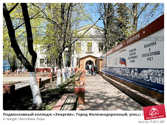 7749955: поликлиника 1 в микрорайоне кучино города железнодорожного (балашихи) московской области