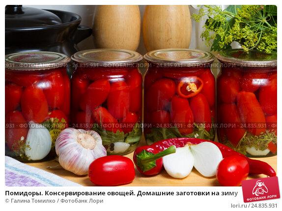 Рецепт закуски каллы с фото