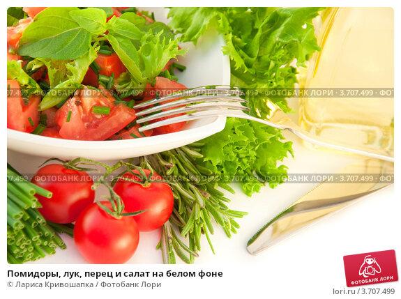 Калорийность салата из помидоров с луком