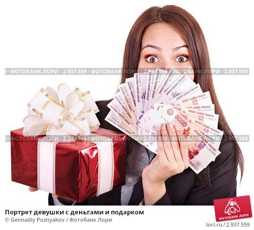 Подарки от частных лиц 142