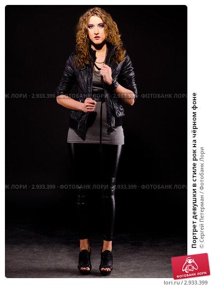 Портрет девушки в стиле рок на чёрном фоне, фото 2933399.