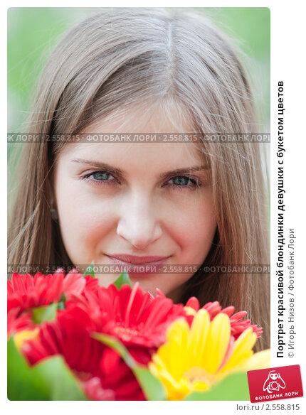 Портрет красивой блондинки девушки с