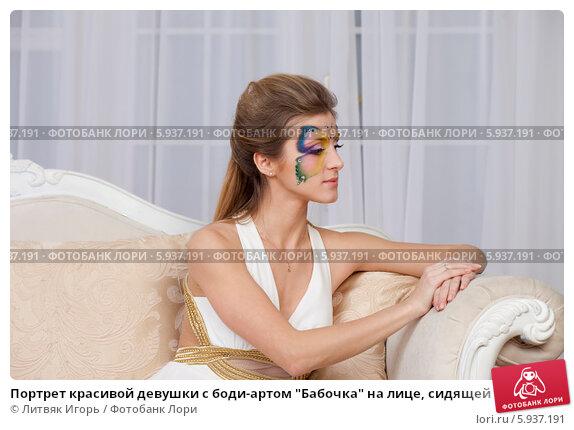 seksualnie-zhenshini-na-ulitsah-foto