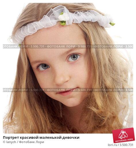 Фото самой красивой маленькой девочки