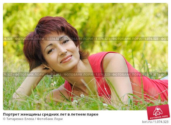 ХОЧУ КУНИЛИНГУС | Женщина ищет мужчину | Интернет-магазин ...
