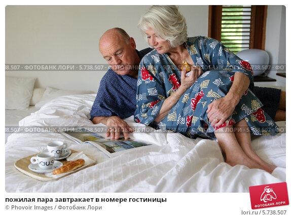 fotografii-pozhilih-suprugov-v-krovati