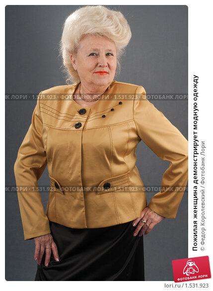 Фото пожилой женщины в купальниках 12 фотография