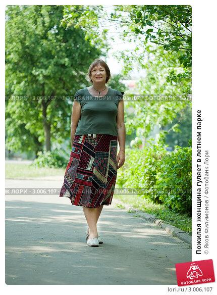 Гуляю в женской одежде