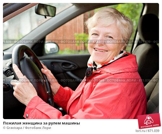 zhenshina-starushka