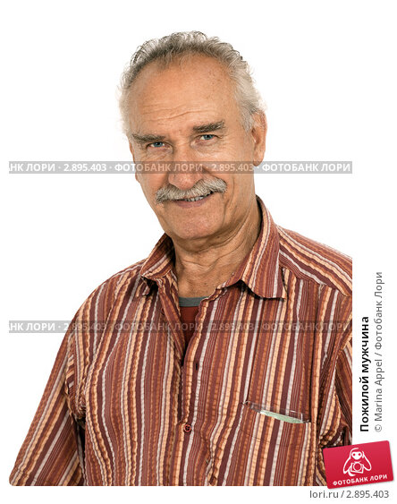 Фото пожилых мужиков 15 фотография