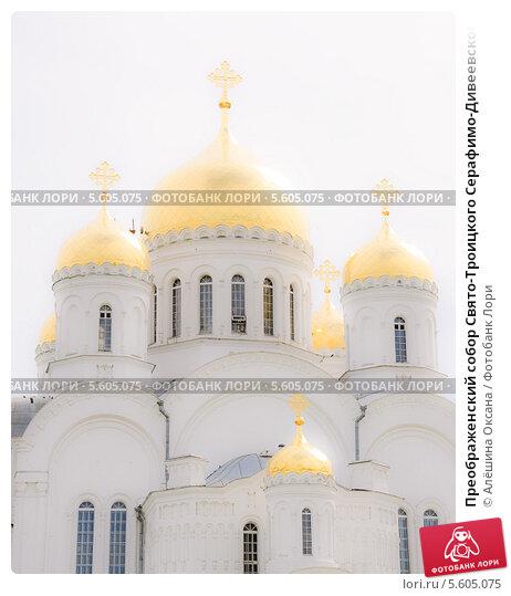Презентация свято-троицкий серафимо-дивеевский женский монастырь - скачать презентации по мхк cлайд 7 500