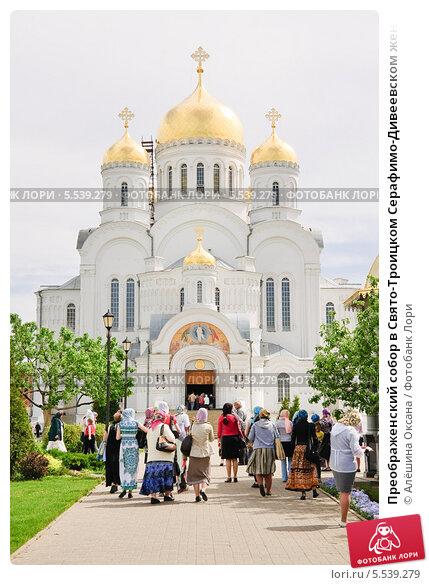 Троицкий собор в свято-троицком серафимо-дивеевском женском монастыре, фото 5538130