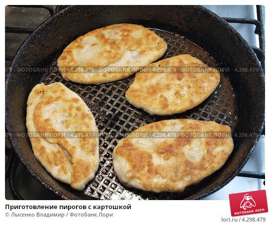 Приготовить пирожки с картошкой фото рецепт