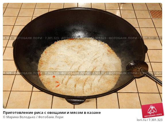 Рис с овощами без мяса с фото пошагово