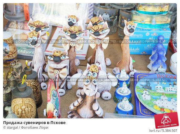 псков сувениры фото
