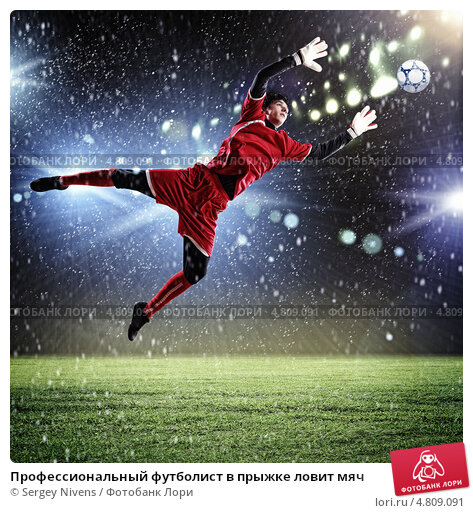 футбол англии 2012