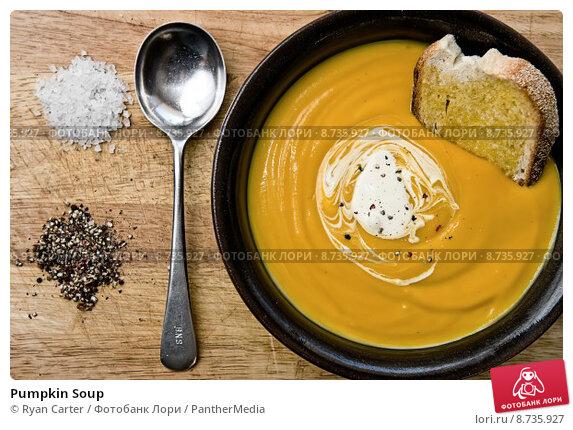 Рецепт детского супа из тыквы