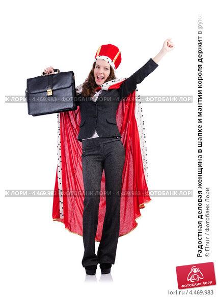 Радостная деловая женщина в шапке и мантии короля держит в руке портфель; фото 4469983, фотограф Elnur. Фотобанк Лори - Продажа