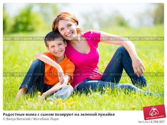 mamki-v-parke