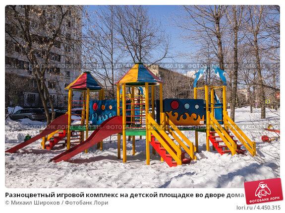 Как вы оформили детскую площадку во дворе