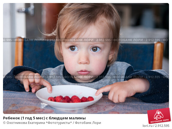 Images of занятия с ребенком в 1,5 года