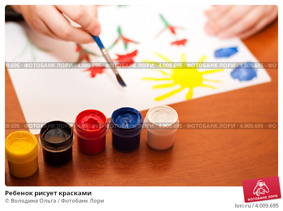 Как вшопе сделать из цветной