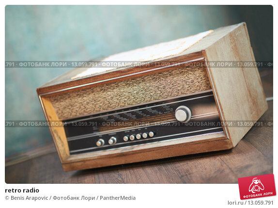 Музыка радио ретро скачать