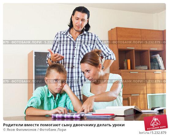 Как сделать так чтобы родители купили телефон